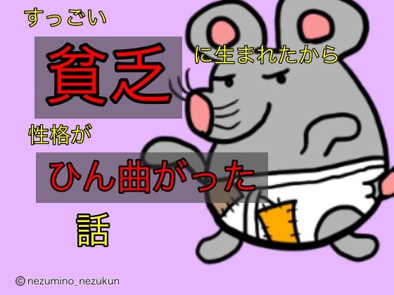 f:id:the-tenkinzoku:20190422191606j:plain