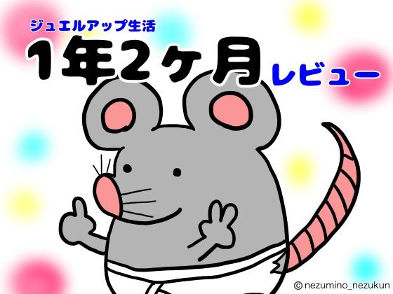 f:id:the-tenkinzoku:20190515110638j:plain