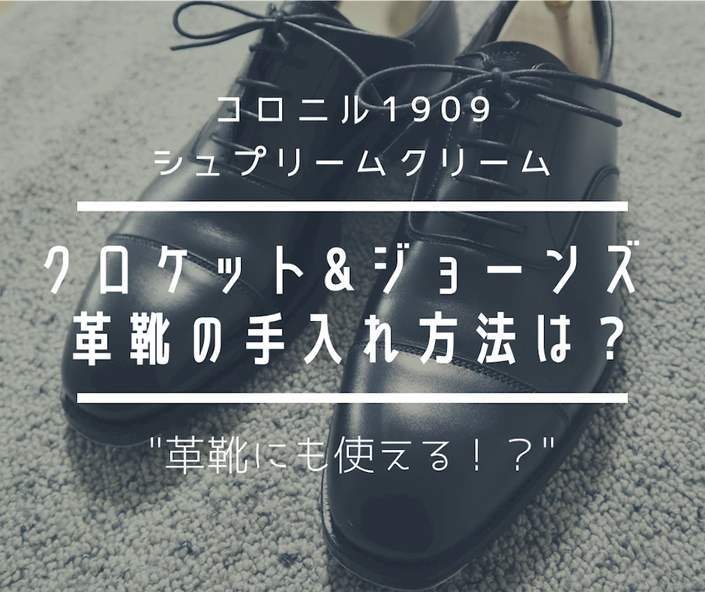 f:id:the1991:20201207202839p:image