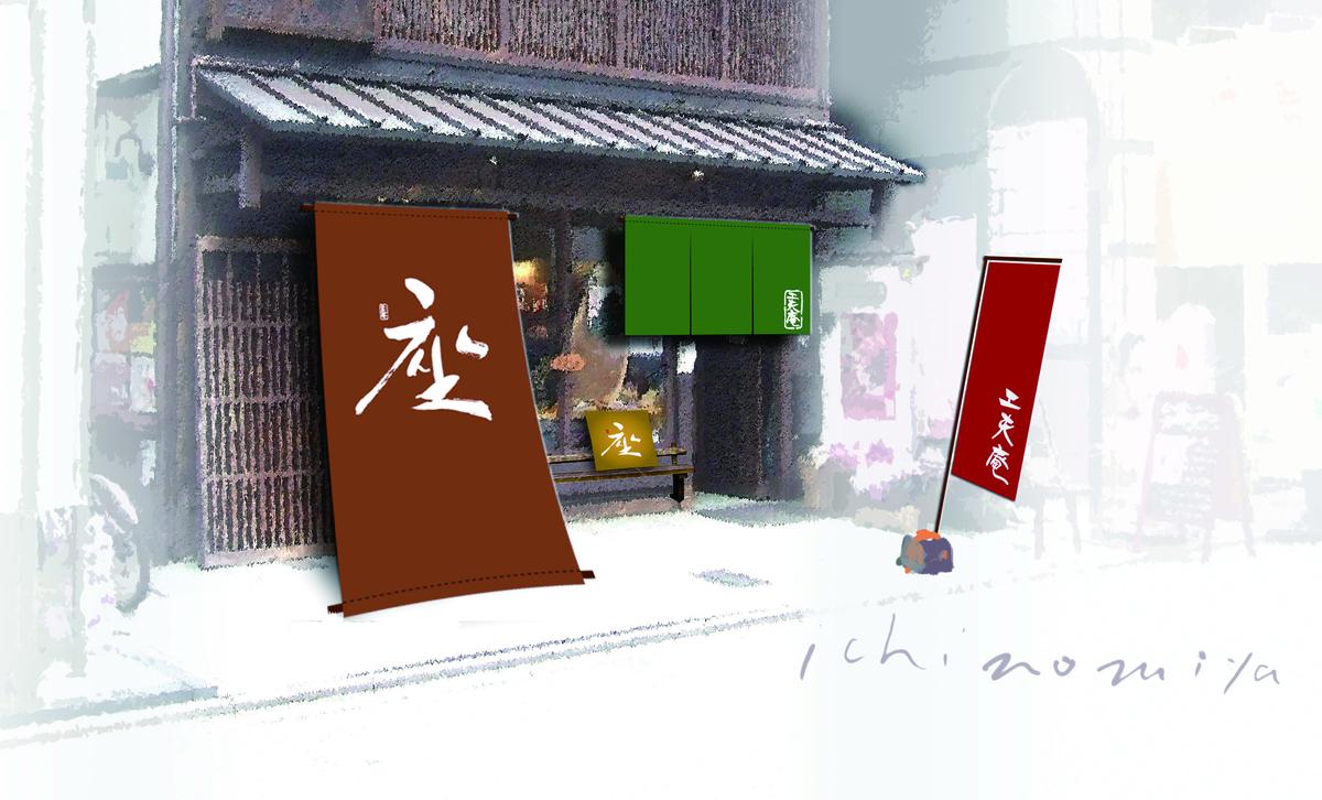 f:id:the_kyoto:20200320115416j:plain