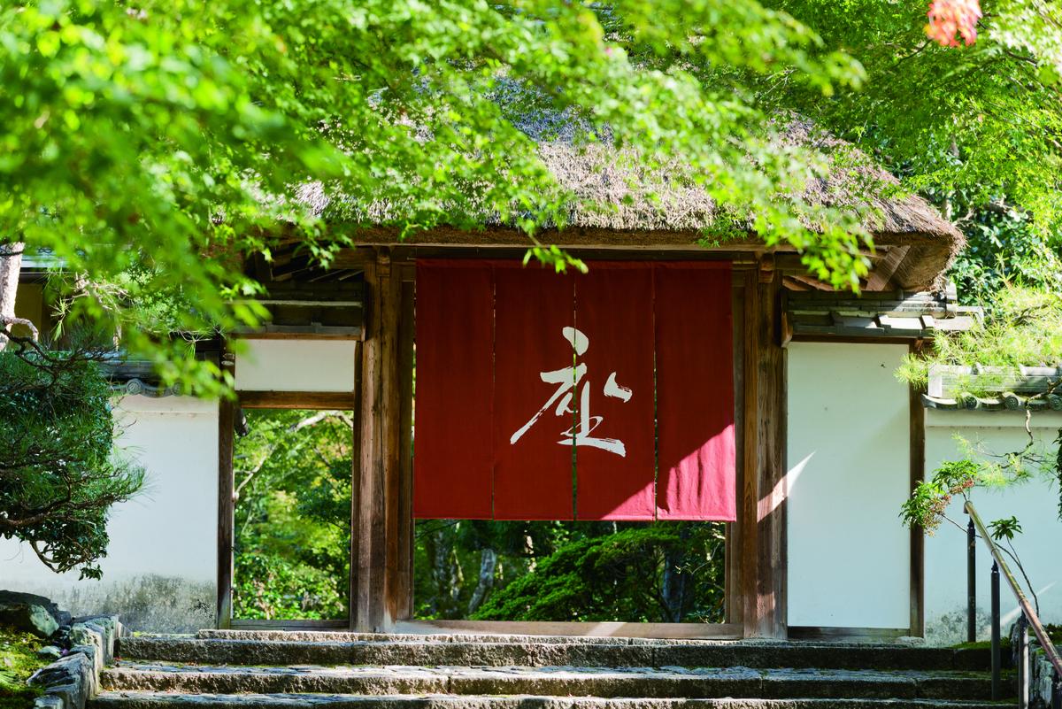 f:id:the_kyoto:20200517124714j:plain
