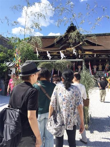 f:id:the_kyoto:20200623151016j:image