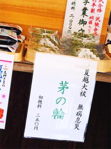 f:id:the_kyoto:20200623151211j:plain