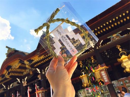 f:id:the_kyoto:20200623151504j:image