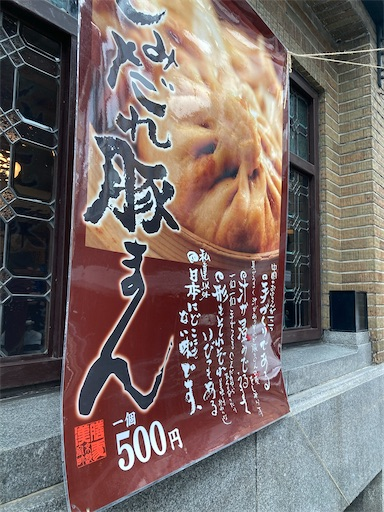 f:id:the_kyoto:20200717180950j:image