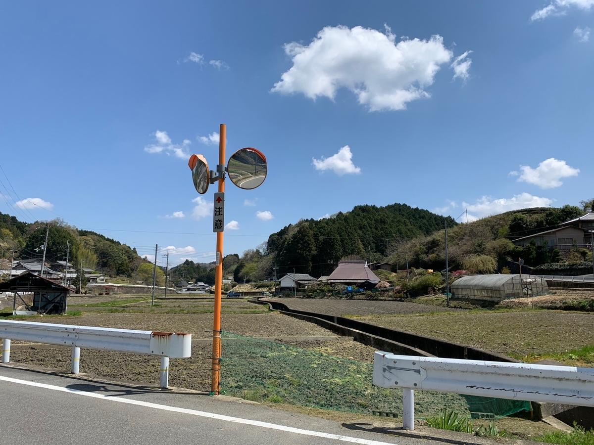 f:id:the_kyoto:20210414114727j:plain