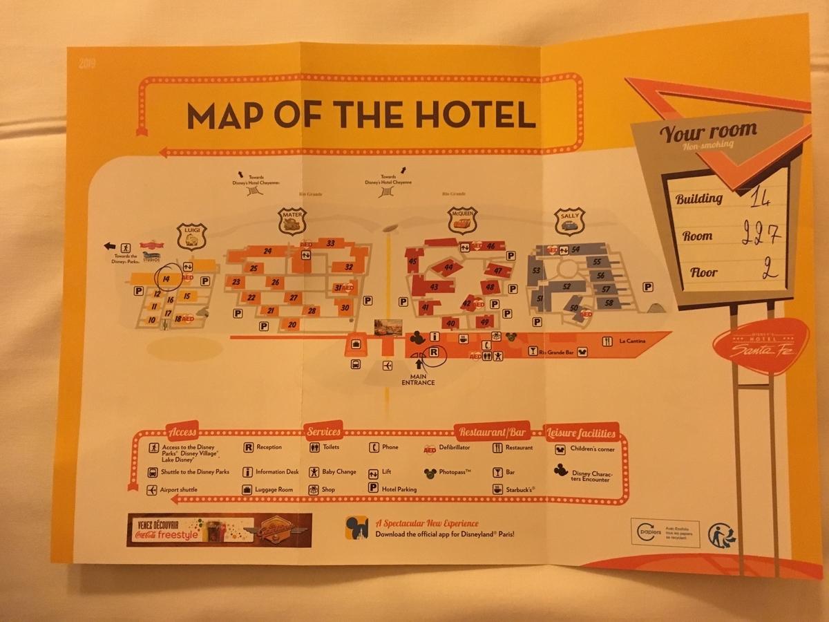 チェックイン時お部屋への案内Mapをもらえます。