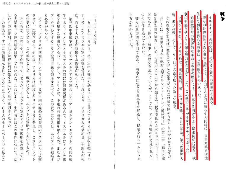 f:id:the_worst_rotten_jap:20210123133735j:plain