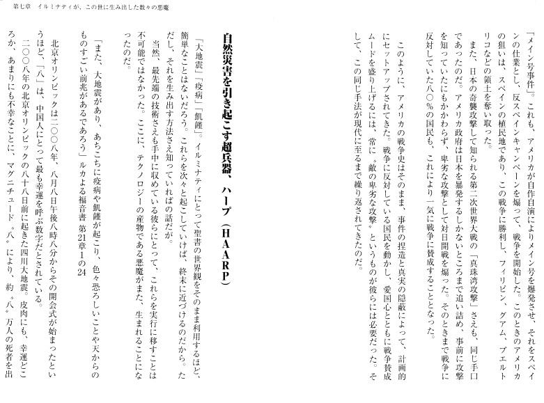 f:id:the_worst_rotten_jap:20210123133812j:plain