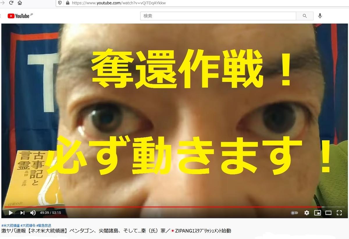 f:id:the_worst_rotten_jap:20210129053710j:plain