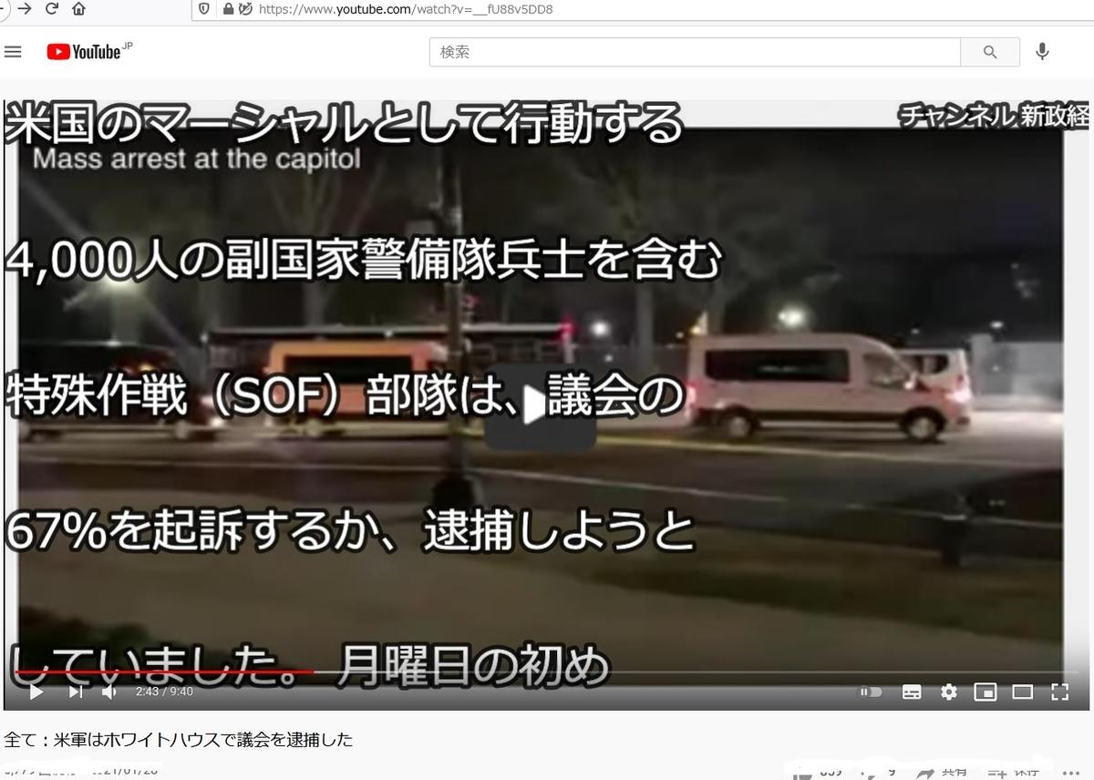 f:id:the_worst_rotten_jap:20210129081259j:plain