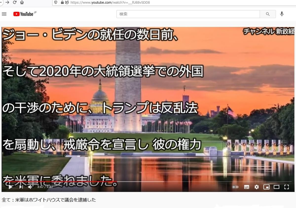 f:id:the_worst_rotten_jap:20210129081406j:plain
