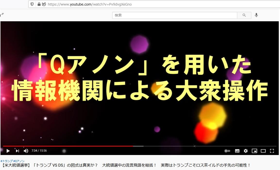 f:id:the_worst_rotten_jap:20210204054158j:plain