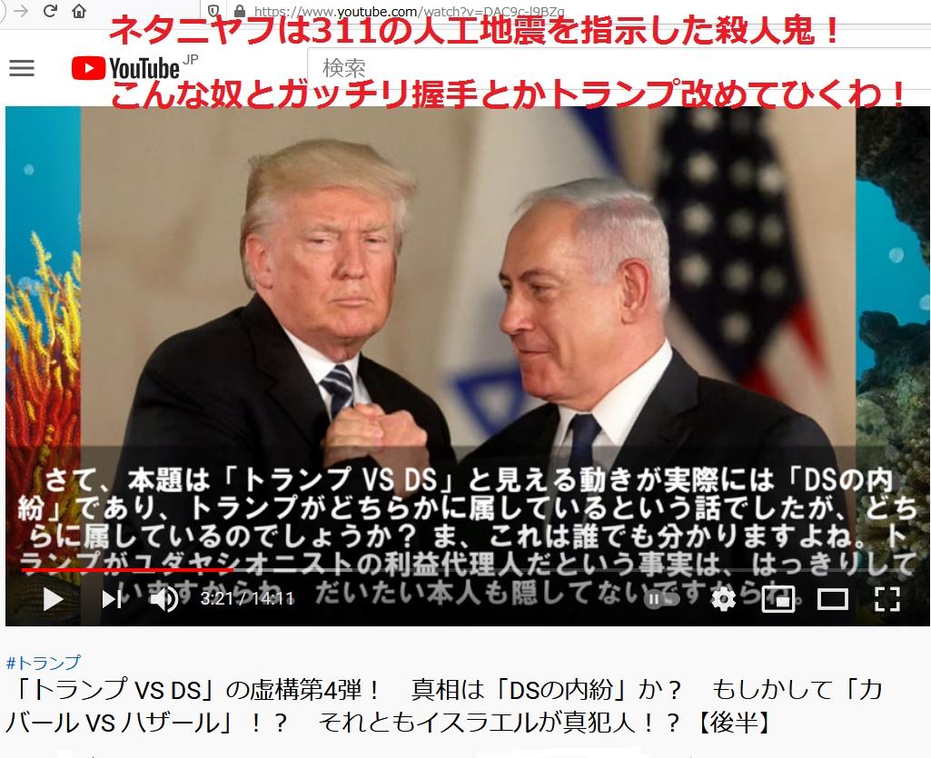 f:id:the_worst_rotten_jap:20210208184320j:plain