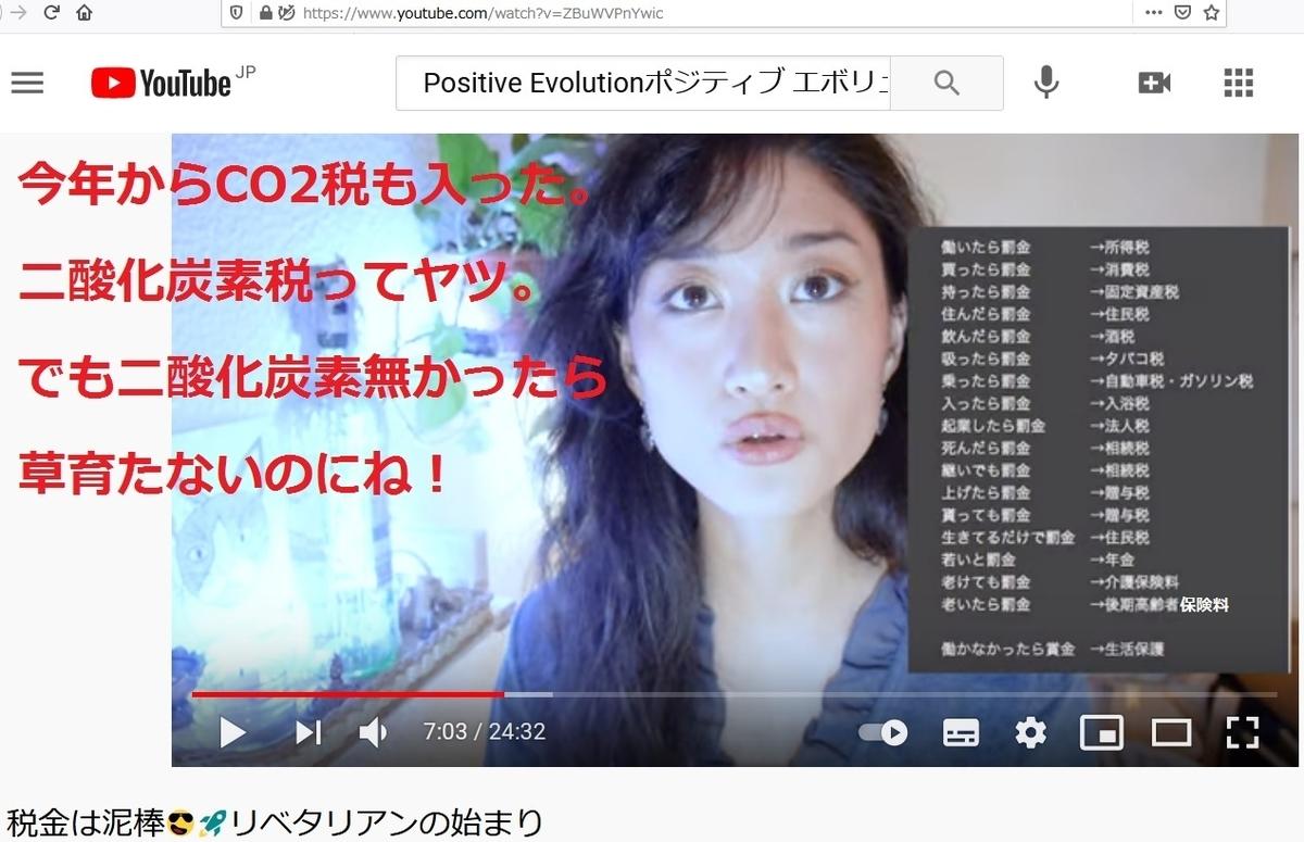 f:id:the_worst_rotten_jap:20210218134724j:plain