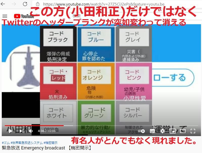 f:id:the_worst_rotten_jap:20210227010726j:plain