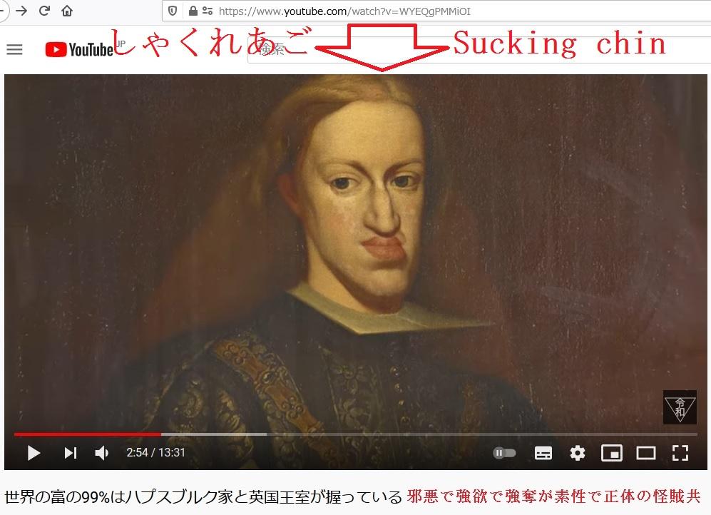 f:id:the_worst_rotten_jap:20210308135625j:plain