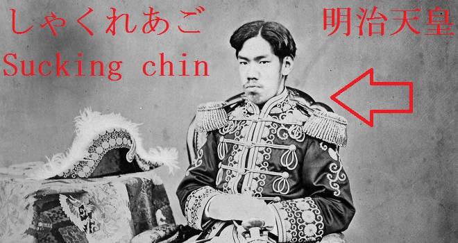 f:id:the_worst_rotten_jap:20210308135644j:plain