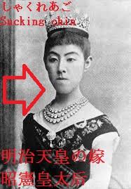 f:id:the_worst_rotten_jap:20210308135656j:plain