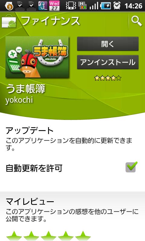 f:id:the_yokochi:20110427143146p:image