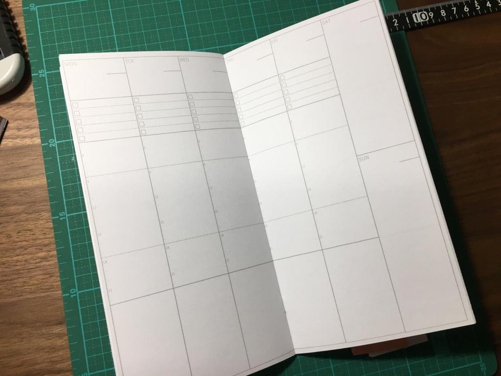 f:id:theakatsuki401:20170224233611j:plain