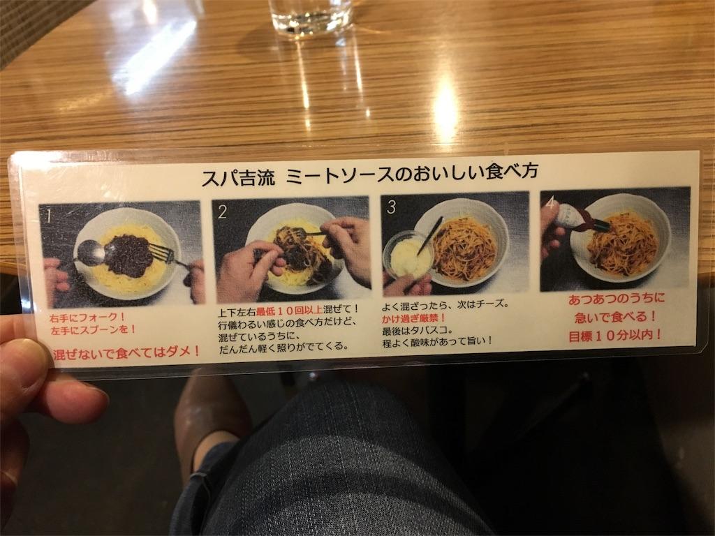 f:id:theakatsuki401:20170311132007j:image