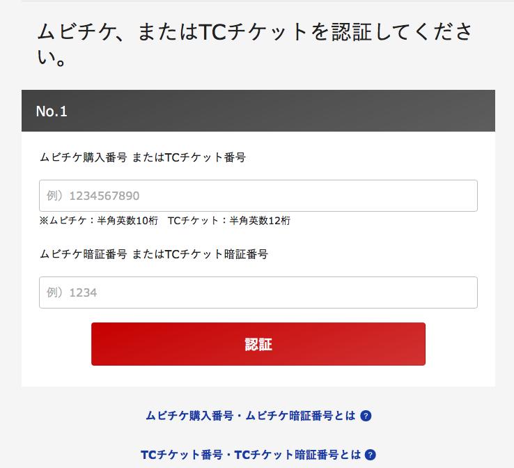 f:id:theakatsuki401:20170322121030p:plain