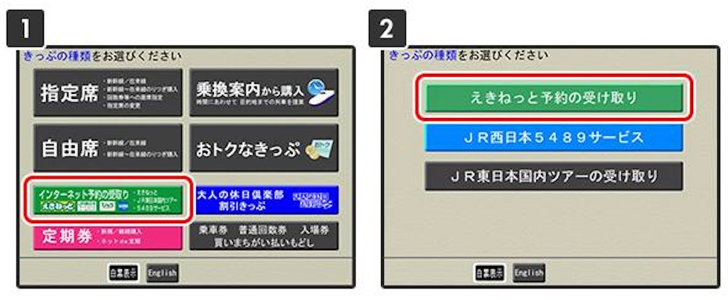 f:id:theakatsuki401:20170423082710j:image