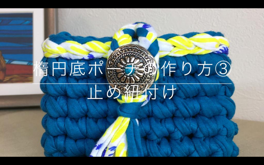 f:id:theakatsuki401:20170614163127p:plain