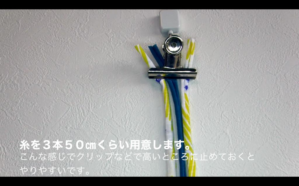 f:id:theakatsuki401:20170614163225p:plain