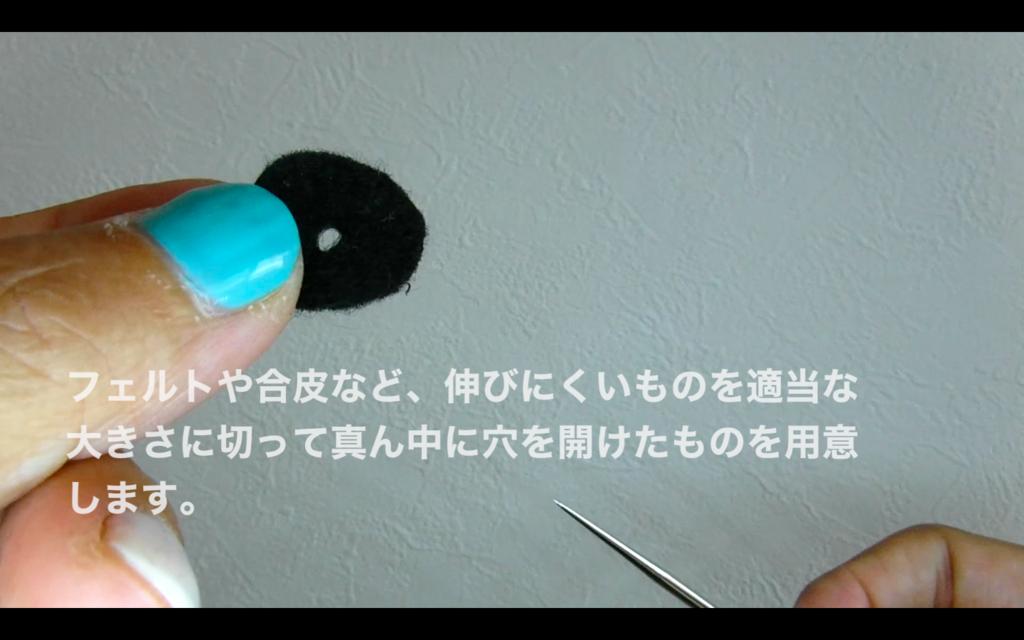 f:id:theakatsuki401:20170615152312p:plain