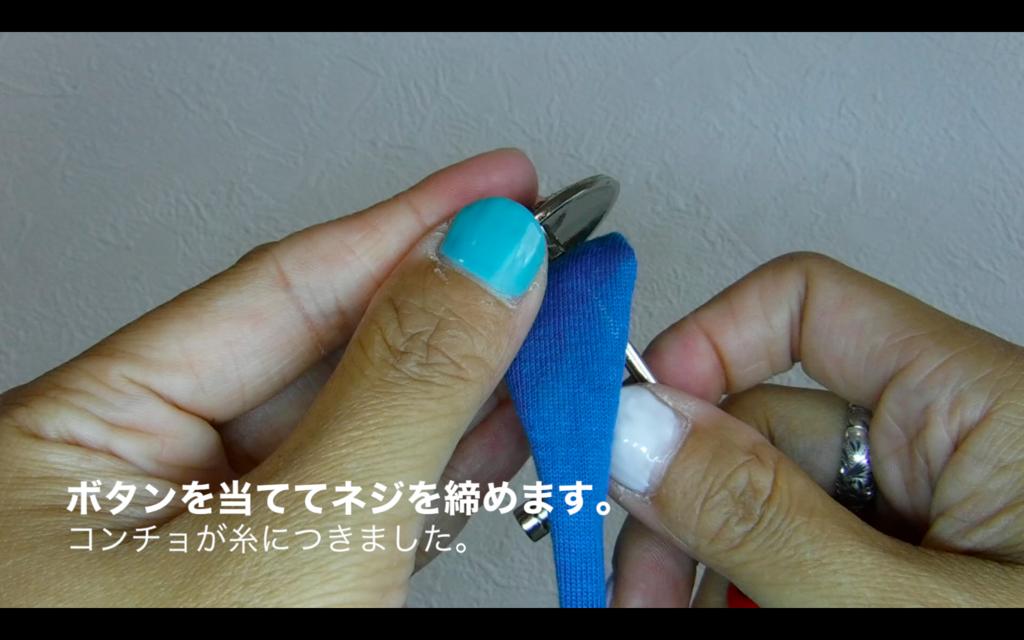 f:id:theakatsuki401:20170615152728p:plain