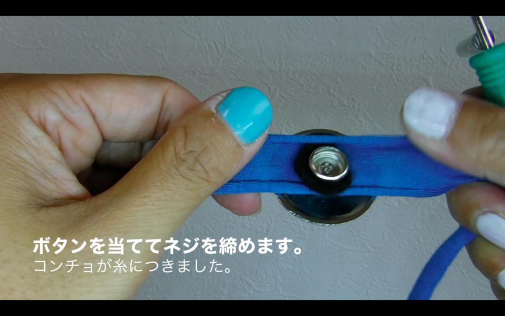 f:id:theakatsuki401:20170615152945p:plain