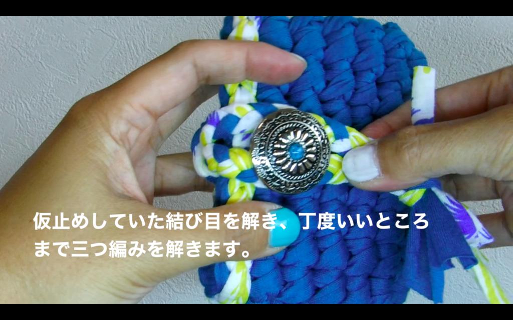 f:id:theakatsuki401:20170615153625p:plain
