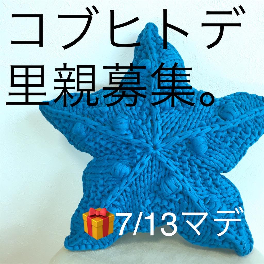 f:id:theakatsuki401:20170710082627j:image