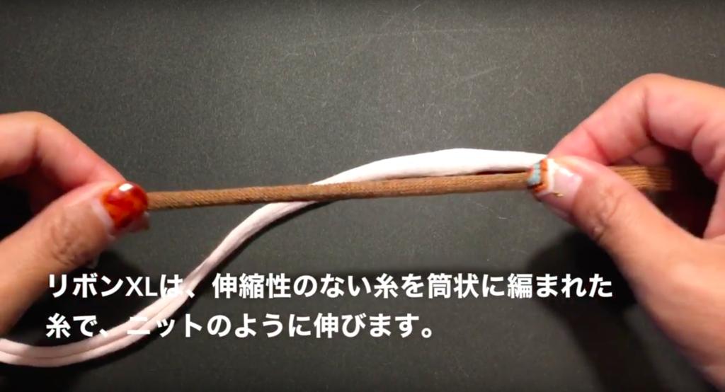 f:id:theakatsuki401:20171016143732p:plain