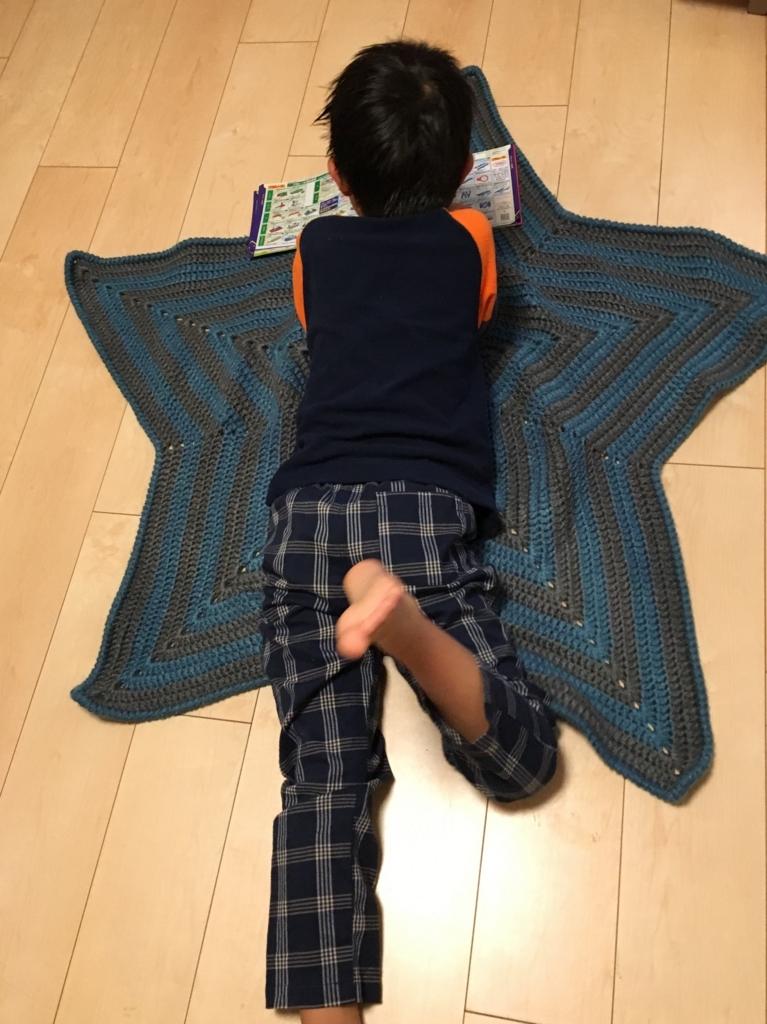 f:id:theakatsuki401:20171102163228j:plain