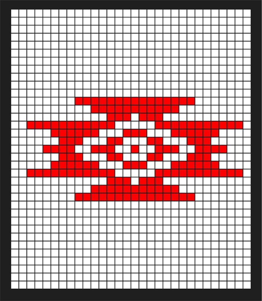 f:id:theakatsuki401:20180302213751j:image