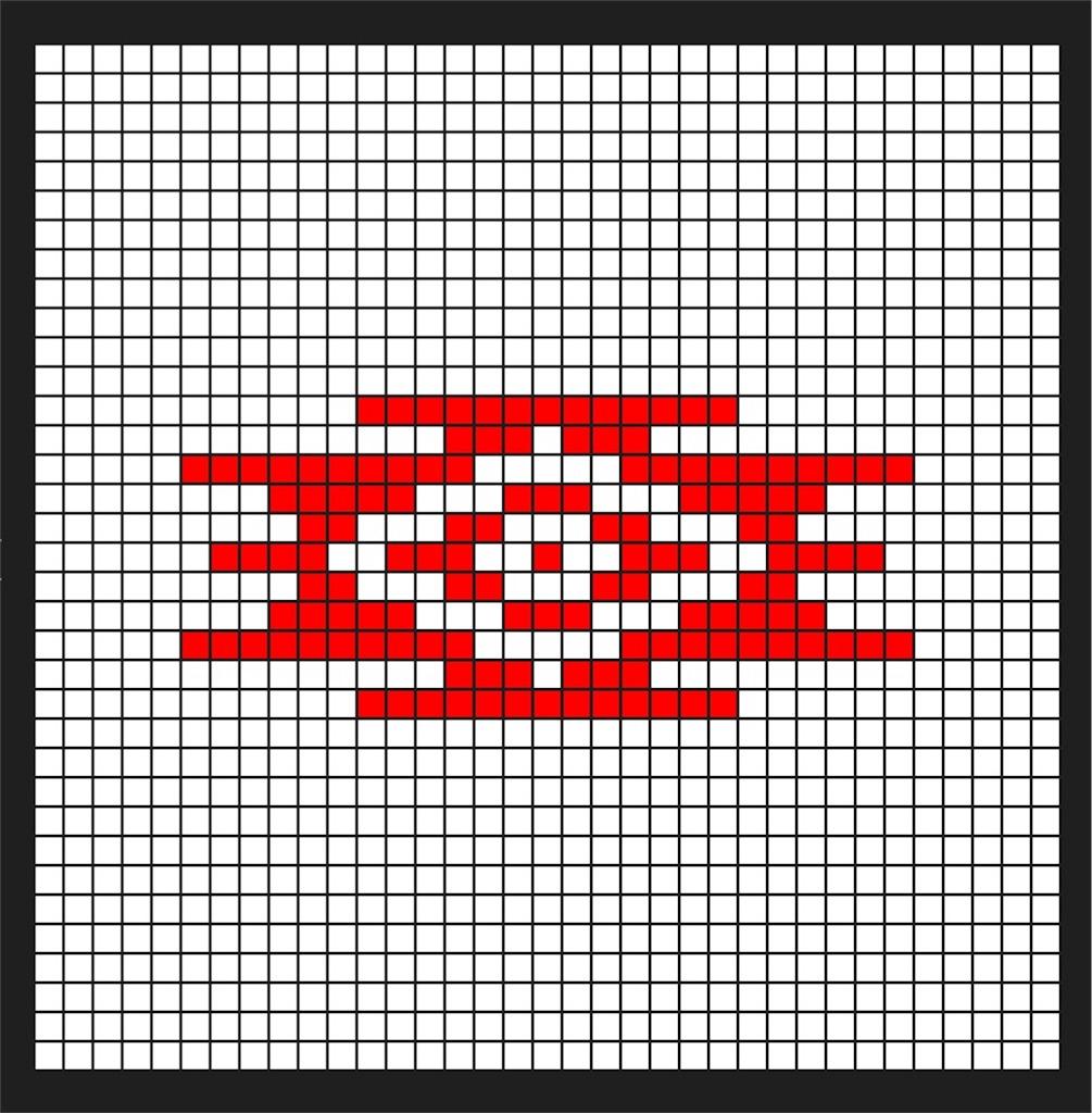 f:id:theakatsuki401:20180302214101j:image