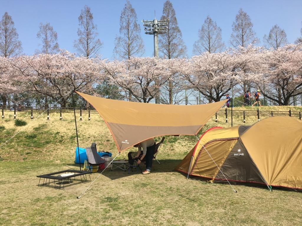 f:id:theakatsuki401:20180403185814j:plain