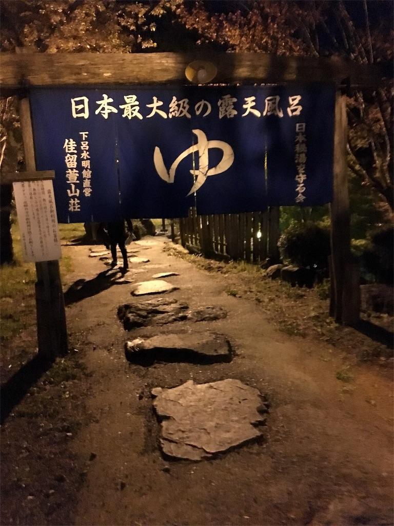 f:id:theakatsuki401:20180508172005j:image