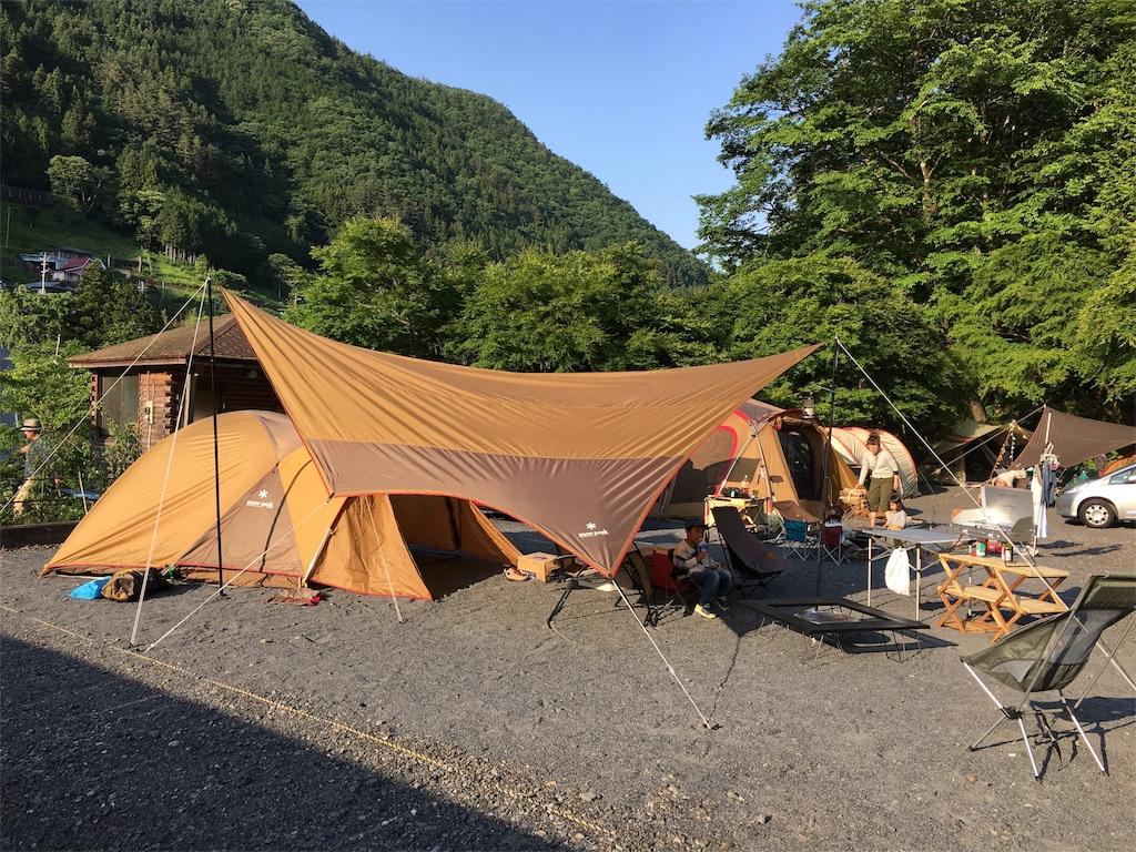f:id:theakatsuki401:20180604104049j:image