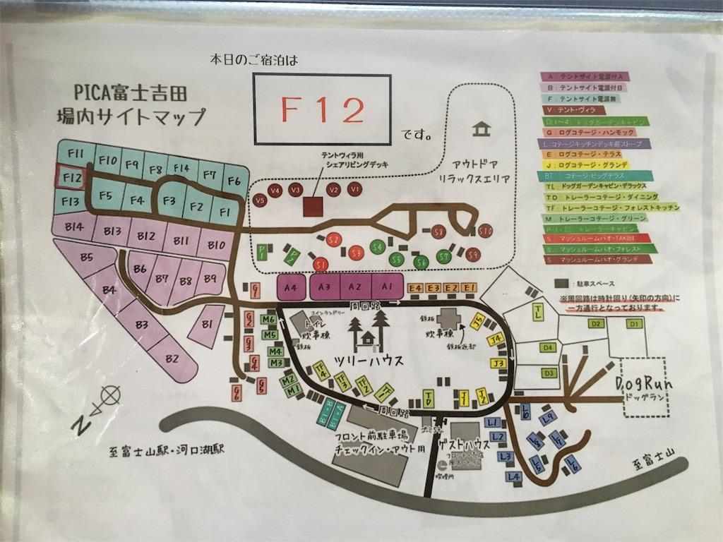 f:id:theakatsuki401:20180723082030j:image