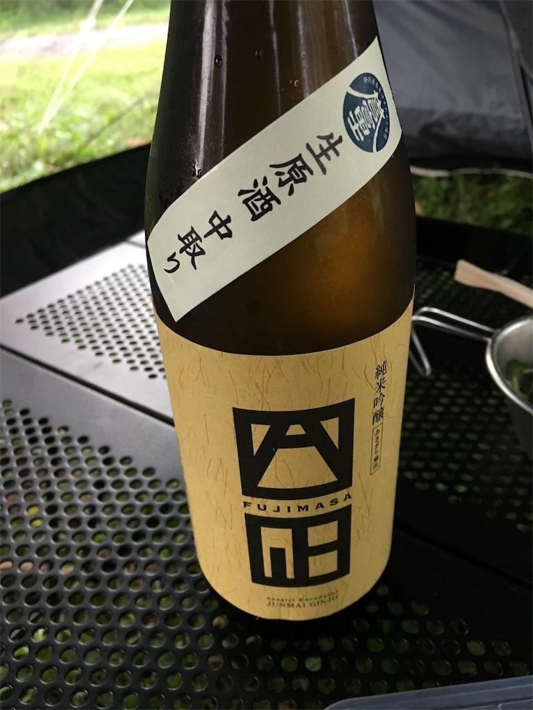 f:id:theakatsuki401:20180903033659j:image