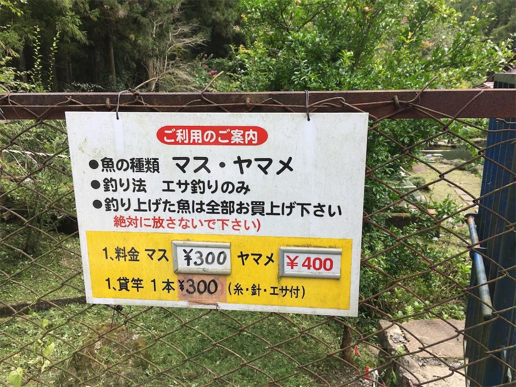 f:id:theakatsuki401:20180910104259j:image