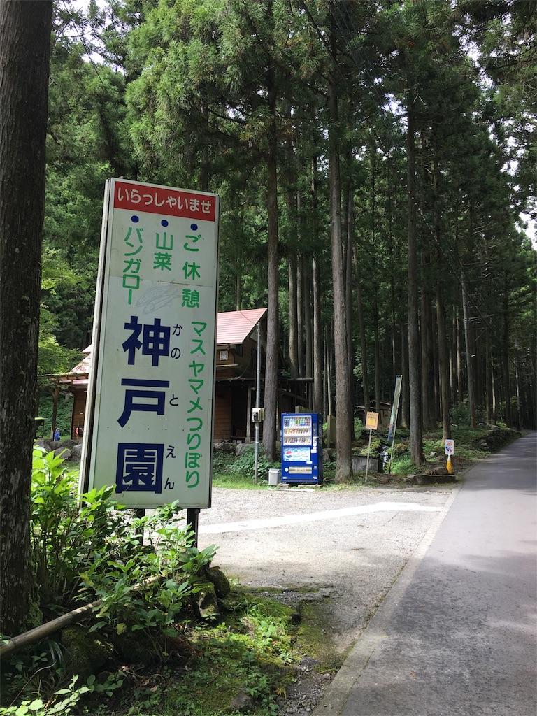 f:id:theakatsuki401:20180910104302j:image