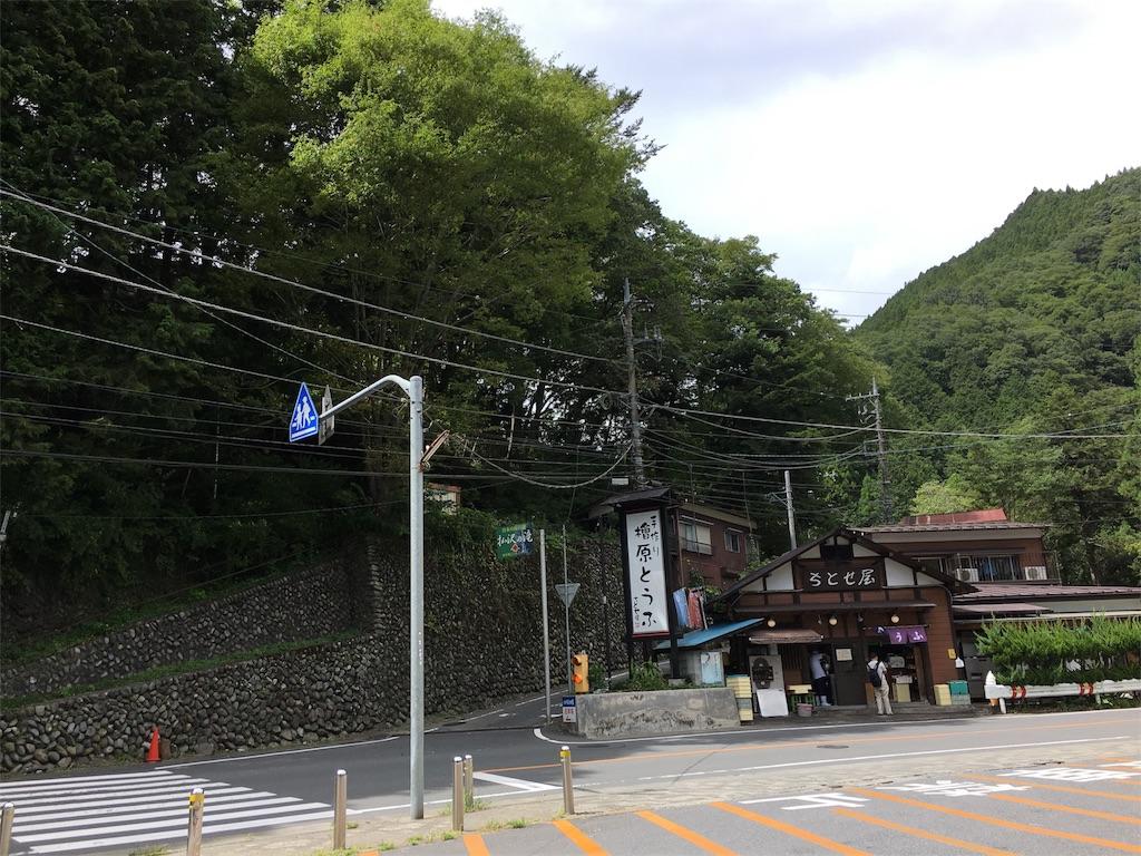 f:id:theakatsuki401:20180910104426j:image