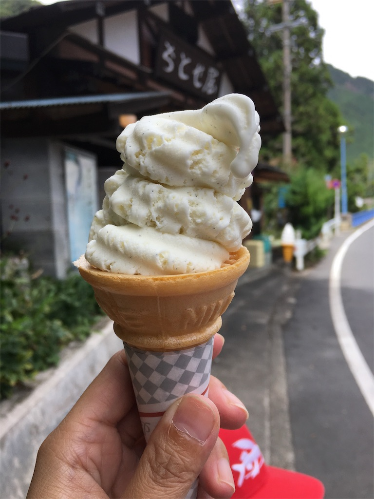 f:id:theakatsuki401:20180910104429j:image