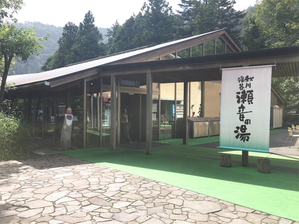 f:id:theakatsuki401:20180910104625j:image