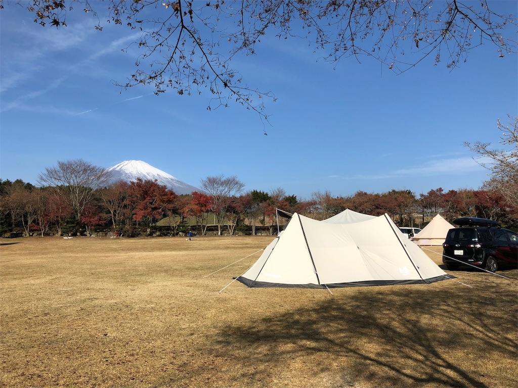f:id:theakatsuki401:20181202172422j:image